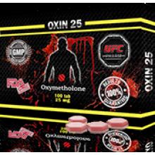 OXIN 25 Оксиметолон 25 мг, 100 таблеток, UFC PHARM